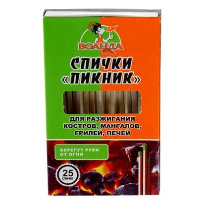 Спички обычные Пикник для розжига мангалов грилей 25 шт. в коробке цена