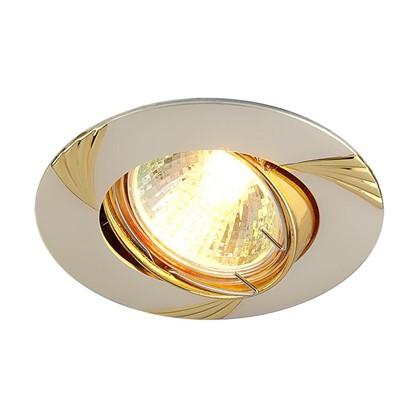 Спот встраиваемый Электростандарт Daniele цоколь GU5.3 50 Вт цвет серебро/золото цена