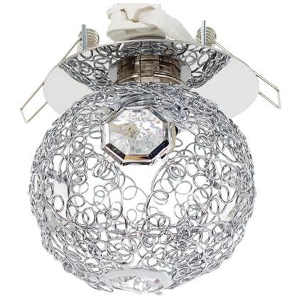 Спот встраиваемый Lace шар цоколь G9 40 Вт цвет хром/прозрачный цена