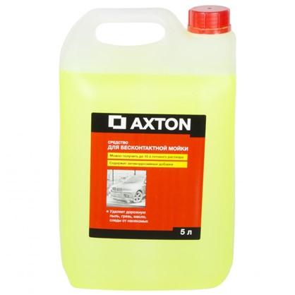 Средство для бесконтактной мойки Axton 5 л цена