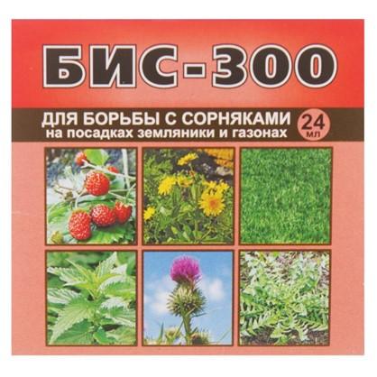Средство для борьбы с сорняками на посадках земляники и газонах БИС-300 24 мл