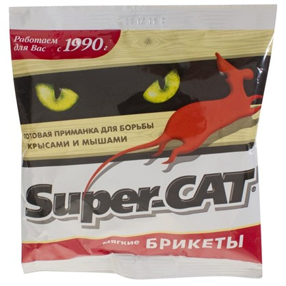 Средство для садовых растений от крыс и мышей Super Cat 100 г цена