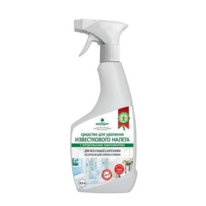 Средство для удаления известкового налета Prosept экологичное 0.5 л