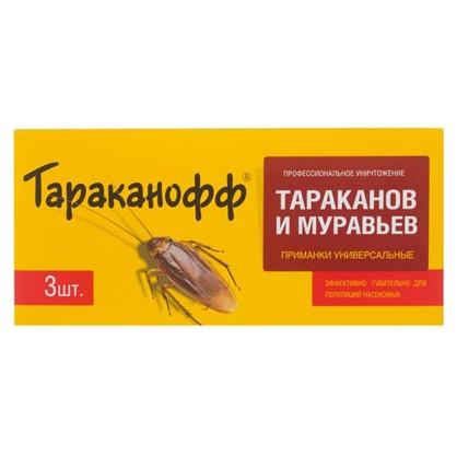 Средство для защиты от тараканов и муравьёв Доктор Клаус 3 шт.