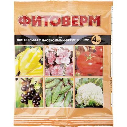 Средство для защиты садовых растений от вредителей Фитоверм ампула 4 мл цена