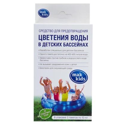 Средство против цветения воды в детских бассейнах цена