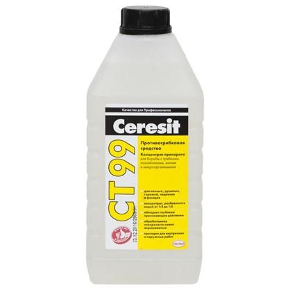 Средство противогрибковое Ceresit СТ 99 1 кг цена