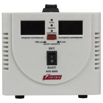 Стабилизатор напряжения Powerman AVS 500 D