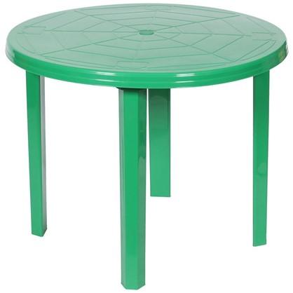 Стол садовый круглый 90x71x90 см пластик цвет зеленый цена
