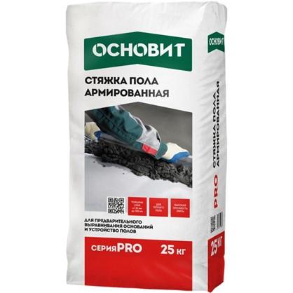 Стяжка пола армированная Основит Pro 25 кг цена