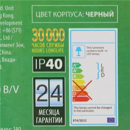 Светильник для растений светодиодный Uniel ULT-P33 двойной на прищепке 16 Вт цвет черный