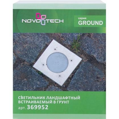 Светильник ландшафтный 50 Вт IP67 цвет черный