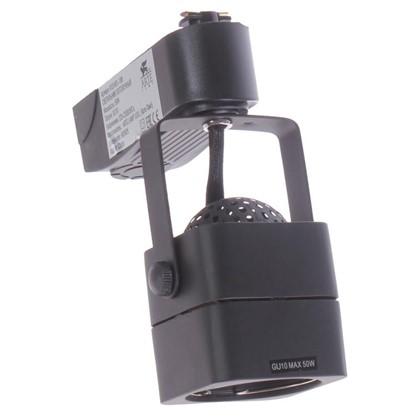 Светильник на шину 1xGU10x50 Вт цвет черный цена