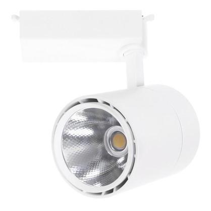 Светильник на шину светодиодный Attento 50 Вт цвет белый цена