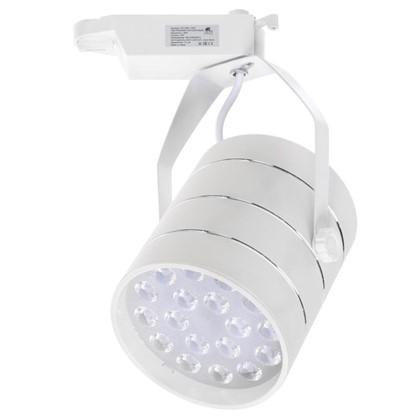 Светильник на шину светодиодный Cinto 18 Вт цвет белый