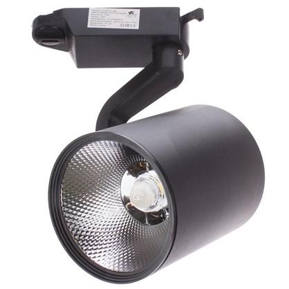 Светильник на шину светодиодный Traccia 30 Вт цвет черный цена