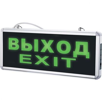 Светильник светодиодный аккумуляторный Volpe AC/DС ВЫХОД 6500 К цена