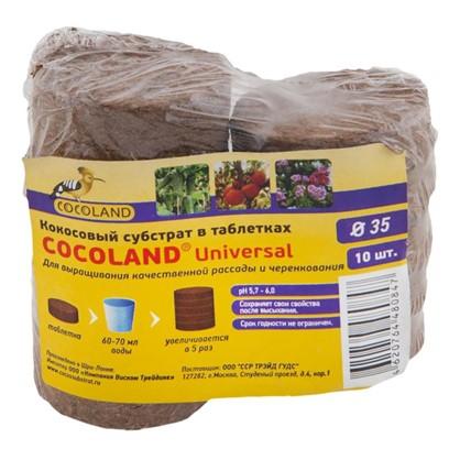 Таблетки кокосовые 3.5 см 10 шт. цена