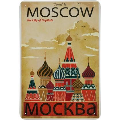 Табличка Travel to Moscow 20х30 см цена