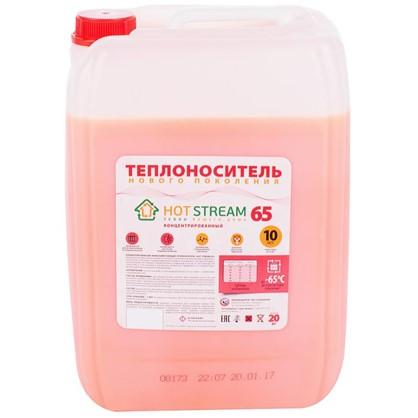 Теплоноситель Hot Stream 20 кг цена