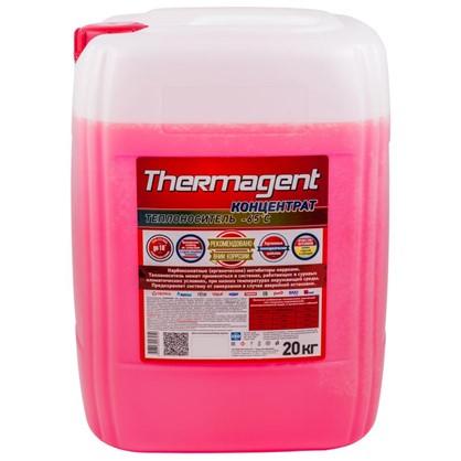 Теплоноситель Thermagent 20 кг