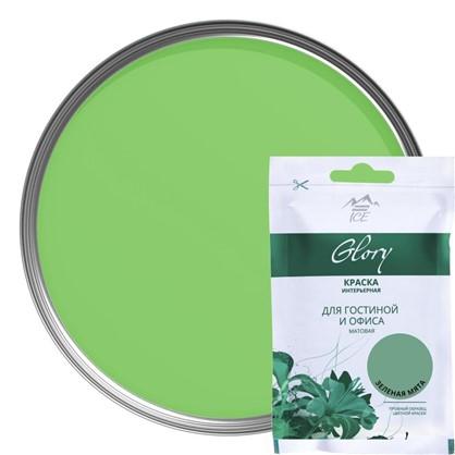 Тестер краски для гостиной и офиса цвет зеленая мята 50 мл цена