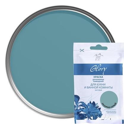Тестер краски для кухни и ванной цвет лазурно-серый 50 мл