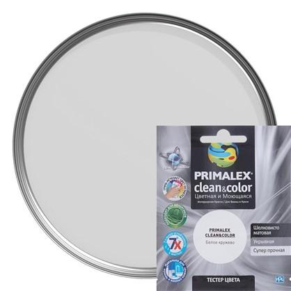 Тестер Primalex Clean&Color 40 мл Белое кружево