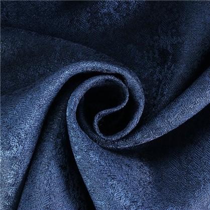 Ткань Шебби 280 см цвет синий цена
