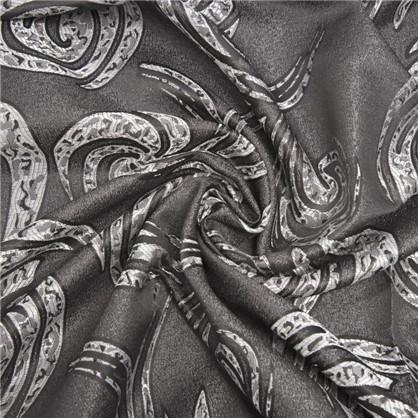 Ткань Вихрь 150 см цвет серый цена