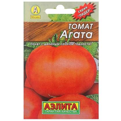 Томат Агата (Лидер) цена