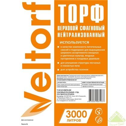 Торф нейтрализованный 3000 л (идеально для теплиц) цена