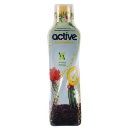 Удобрение Active для кактусов 0.5 л цена