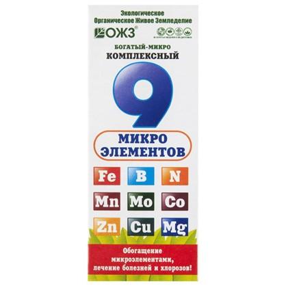 Удобрение Богатый-9 микроэлементы 0.1 л цена