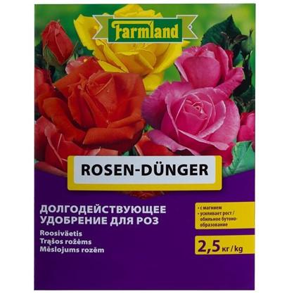 Удобрение для роз долгодействующее 2.5 кг цена