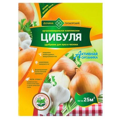 Удобрение Долина плодородия Цибуля ОМУ 2 кг цена