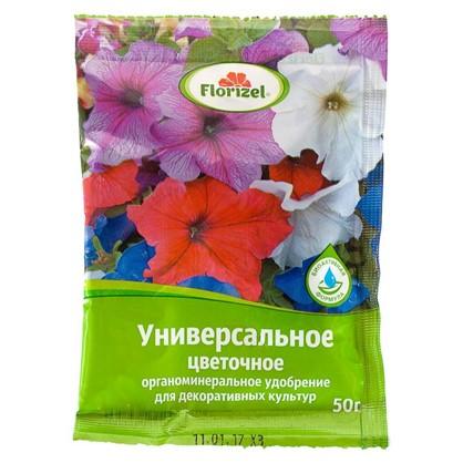 Удобрение Florizel для цветочных растений ОМУ 0.05 кг