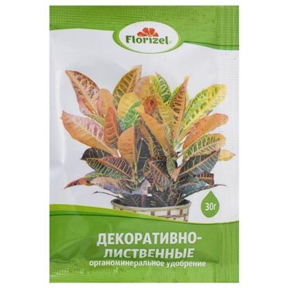 Удобрение Florizel для декоративно-лиственных растений ОМУ 0.03 кг цена