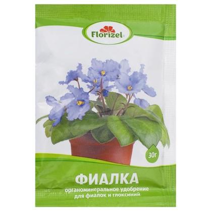 Удобрение Florizel для фиалок ОМУ 0.03 кг цена