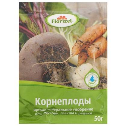 Удобрение Florizel для корнеплодов ОМУ 0.05 кг цена