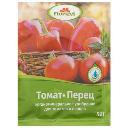Удобрение Florizel для томатов и перцев ОМУ 0.05 кг цена