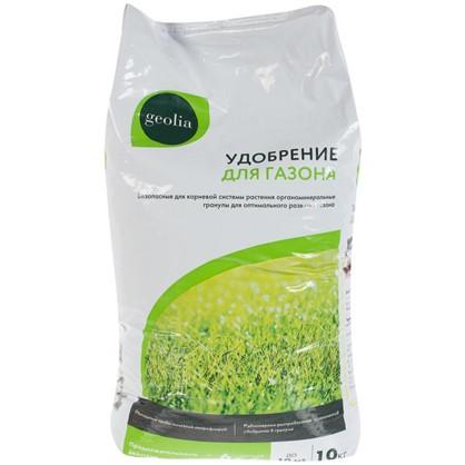 Удобрение Geolia органоминеральное для газонов 10 кг цена