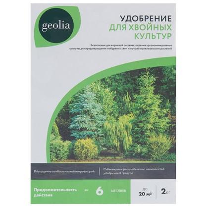 Удобрение Geolia органоминеральное для хвойных цена