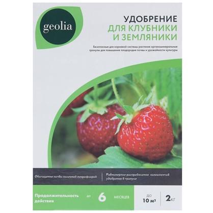 Удобрение Geolia органоминеральное для клубневых культур 2 кг цена