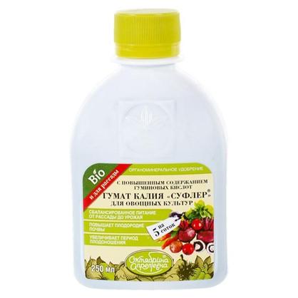 Удобрение Гумат калия овощной 250 мл цена