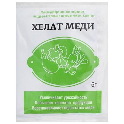 Удобрение Хелат меди 0.005 кг цена
