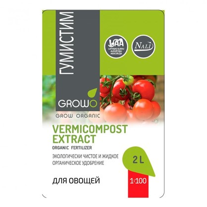 Удобрение вермикомпост (биогумус) Гумистим Для овощей 2 л