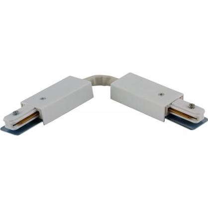 Угловой соединитель гибкий для трекового светильника цвет белый