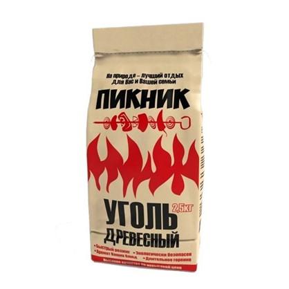 Уголь древесный Пикник 2.5 кг
