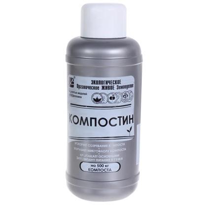 Ускоритель созревания компоста Компостин 0.5 л
